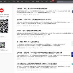 CloudFlare 新手入门中文教程 - osc_kbvhylv9的个人空间 - OSCHINA - 中文开源技术交流社区