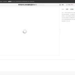 本田发布公务机新机型Elite S_网易新闻