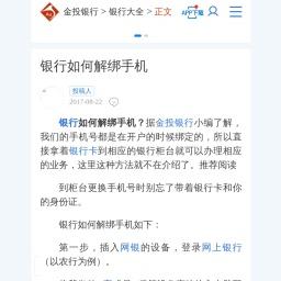 天津港保税区爆炸 造成造1人死亡7人受伤-国内新闻-金投热点网-金投网