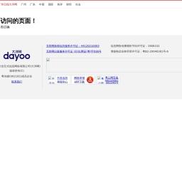 深圳西丽3人坐火车成密接者,涉及的99名师生核酸检测均为阴性_广州日报大洋网