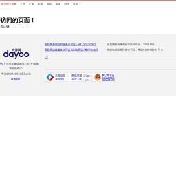 石家庄藁城区已完成全员核酸检测,共检出阳性患者259人_广州日报大洋网