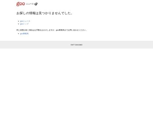 「綾瀬はるかのおっぱい問題は?」 高橋一生とのドラマ「天国と地獄」にツッコミ