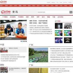 资讯|最新新闻|全球最新新闻资讯_金羊网