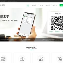 微信支付 - 中国领先的第三方支付平台 | 微信支付提供安全快捷的支付方式