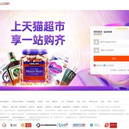 首页-斐讯旗舰店-天猫Tmall.com
