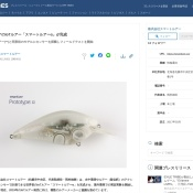 https://prtimes.jp/main/html/rd/p/000000006.000033750.html