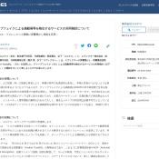 https://prtimes.jp/main/html/rd/p/000000129.000004487.html