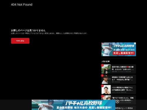本田真凜、望結、紗来が予告「YouTube!」「再始動!」16日20時に投稿