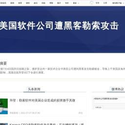 美国软件公司遭黑客勒索攻击_新浪网