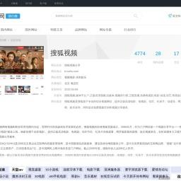 搜狐视频_tv.sohu.com - 爱站网站排行榜