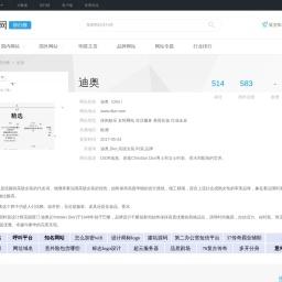 迪奥_www.dior.com - 爱站网站排行榜