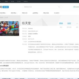 任天堂_www.nintendo.com - 爱站网站排行榜