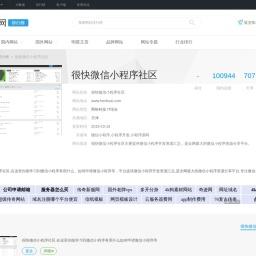 很快微信小程序社区_www.henkuai.com - 爱站网站排行榜