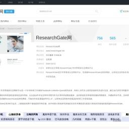 ResearchGate网_www.researchgate.net - 爱站网站排行榜