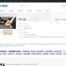 胃口福_www.wkfgd.com - 爱站网站排行榜