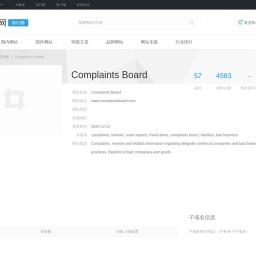 Complaints Board_www.complaintsboard.com - 爱站网站排行榜