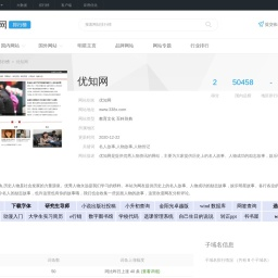 三人网_www.338x.com - 爱站网站排行榜