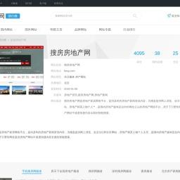 搜房房地产网_fang.com - 爱站网站排行榜