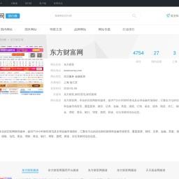 东方财富网_eastmoney.com - 爱站网站排行榜