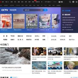 CCTV节目官网_央视网