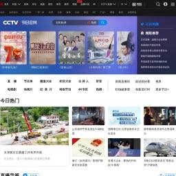 CCTV节目官网