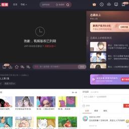 《总裁在上》第1集 - 高清正版在线观看 - 搜狐视频
