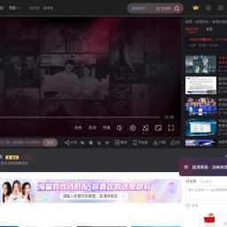 中超分组确定 广东三队A组 国安海港分B组-体育视频-搜狐视频
