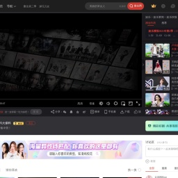 卢靖姗甜蜜接机韩庚 夫妻二人恩爱互动超甜蜜-娱乐视频-搜狐视频