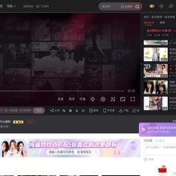 友人曝江宏杰不再强留福原爱:他没有说不离婚-娱乐视频-搜狐视频