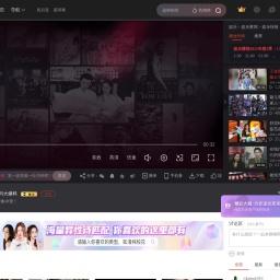 王俊凯新剧路透曝光 穿病号服公开场合坐马桶-娱乐视频-搜狐视频