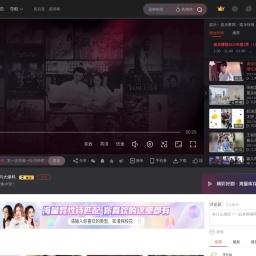 龚俊快本下班路透曝光 cos哪吒造型腮红瞩目喜感足-娱乐视频-搜狐视频