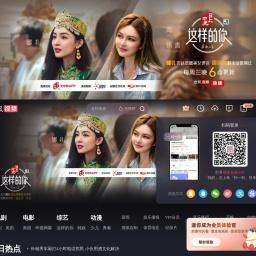 搜狐视频-中国领先的综合视频网站,正版高清视频在线观看,原创视频上传,全网视频搜索