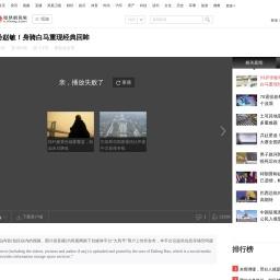 53岁张敏再扮赵敏!身骑白马重现经典回眸_凤凰网视频_凤凰网