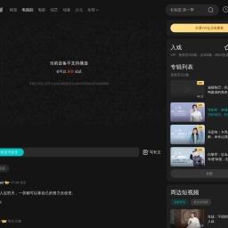张彬彬:被磕CP说明我们演的成功,拍戏时我们真的爱对方_入戏_1080P在线观看平台_腾讯视频