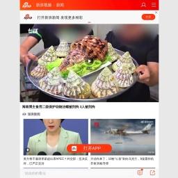 海南博主食用二级保护动物法螺被刑拘 3人被刑拘_手机新浪网