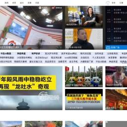 新浪视频_高清视频在线观看_新浪网