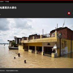 印度多地遭遇洪水袭击