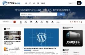 WordPress中文网官网