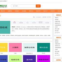 玉田在线www.yutian.cc-08DH网站目录