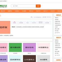 电缆桥架www.sdchangtong.cn-08DH网站目录