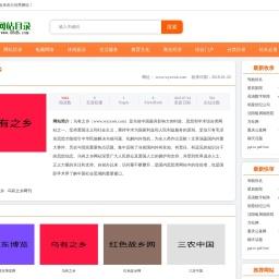 乌有之乡www.wyzxwk.com-08DH网站目录