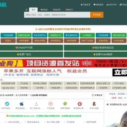 188导航收录网_自动秒收录|技术导航|站长导航|网址导航|免费收录网|自动链接|友情链接网