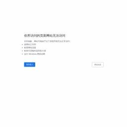 188资源网 - 专注QQ资讯活动与绿色软件,让我们的生活更加精彩