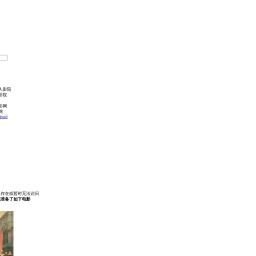 李易峰推介电影《董存瑞》:英雄姓名绝不能忘!