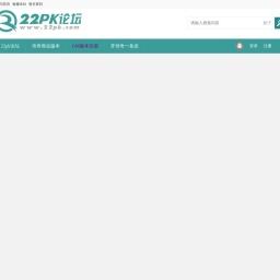传奇版本_GM基地_传奇一条龙_传奇服务端下载-22pk论坛
