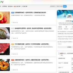 265网址导航-最方便,最快捷,最受网民欢迎的网址大全