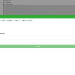 网站建设-网站制作-原创网站设计-网站优化-格子网络