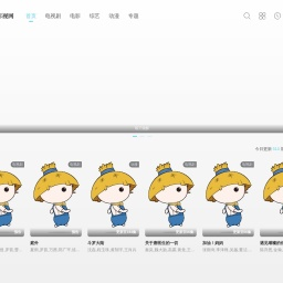 366影视网-最新电影电视剧免费在线观看。