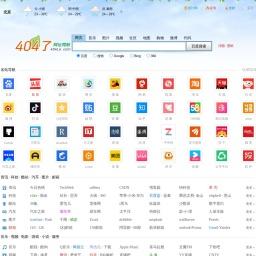 404le网址导航-无广告 404le.com