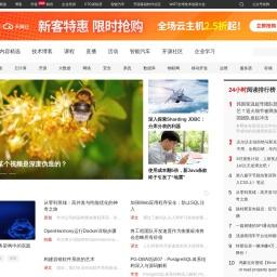 51CTO.COM - 技术成就梦想 - 中国领先的IT技术网站